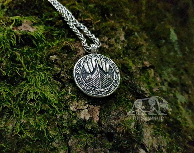 Drakkar Pendant Viking Ship Pendant Viking Necklace Drakkar Necklace Viking Drakkar Norse Ship Viking Pendant Viking Jewelry