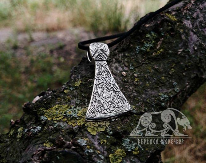 Large Viking Axe Pendant Sterling Silver Viking Ax Necklace Scandinavian Norse Viking Jewelry (Jutland)