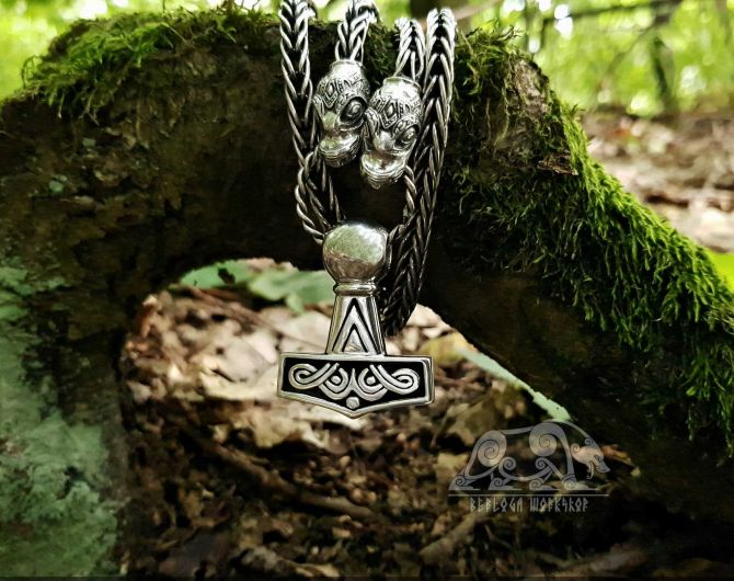 Set Dragons Heads Viking Necklace with Valknut Mjolnir Pendant Thor