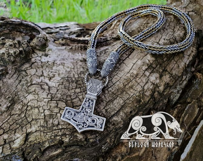 Raven Heads Viking Necklace Bronze and Sterling Silver Combination Viking Chain Strong and Flexible Viking Jewelry (Viking Replica Denmark)