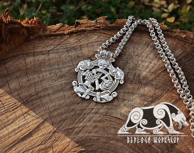 Viking Pendant Replica from Varby Sweden Varby Pendant Sterling Silver Viking Necklace Scandinavian Norse Viking Jewelry Gripping Beast