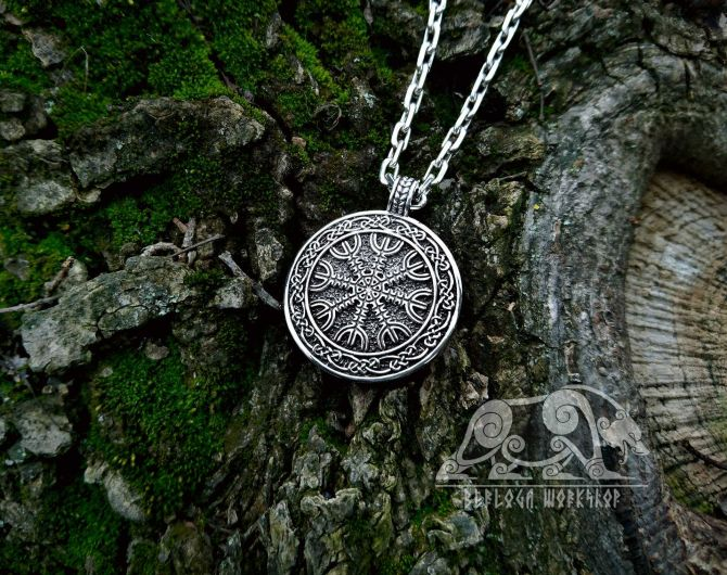 Helm of Awe Pendant (Aegishjalmur Pendant) Viking Pendant Sterling Silver Viking Necklace Scandinavian Norse Viking Jewelry